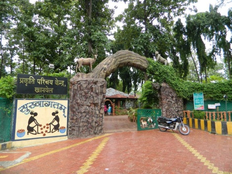 Prakruti Parichay Kendra, Khanvel (Silvassa)