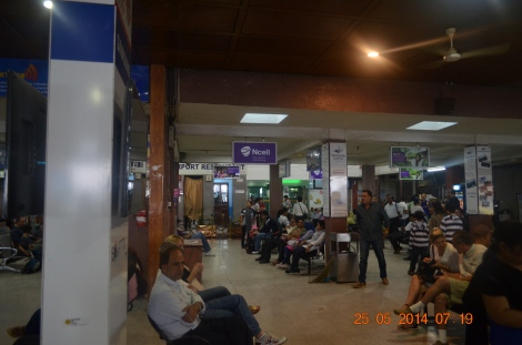 3. Inside the terminal